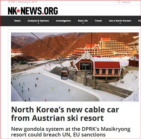 Skilift Korea