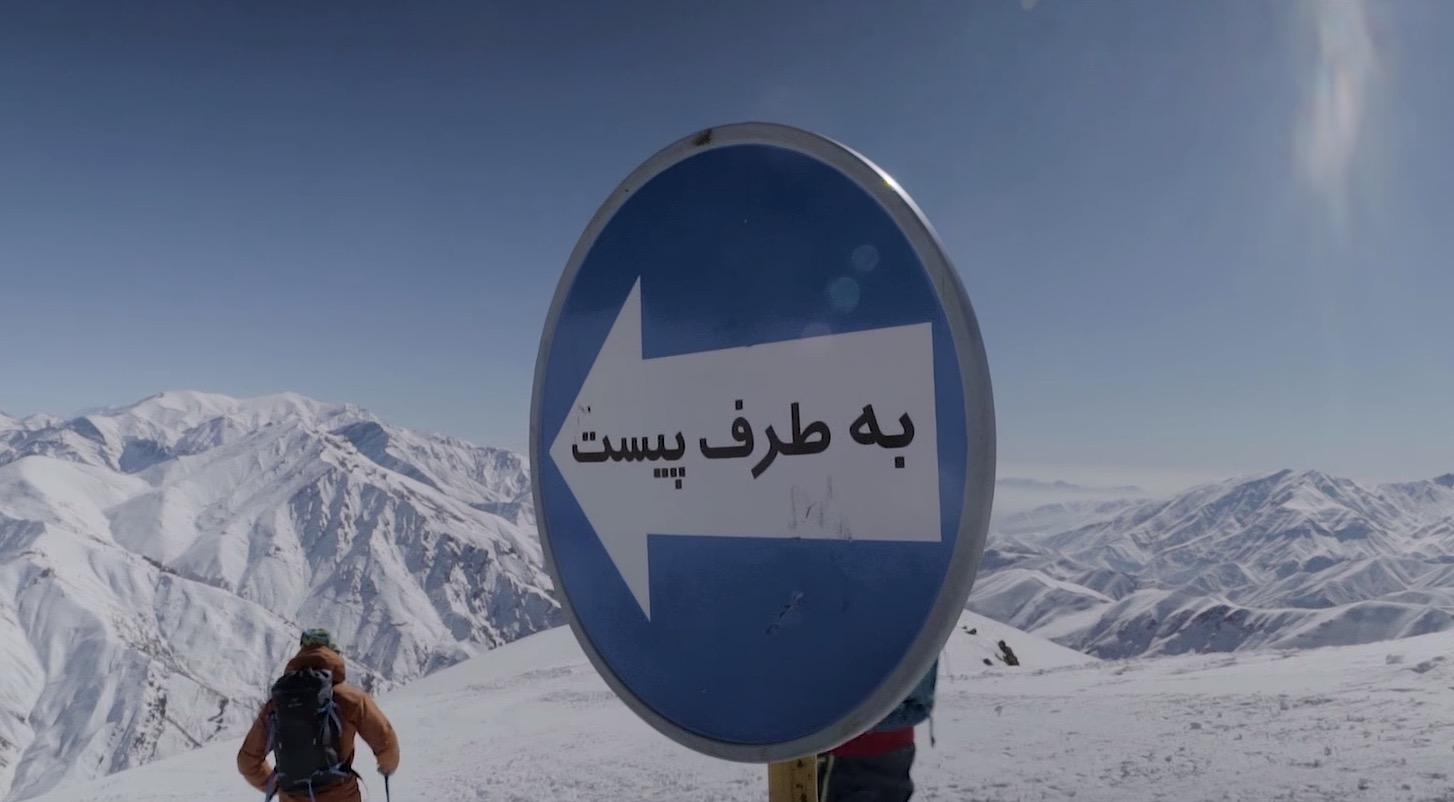 wintersport in iran